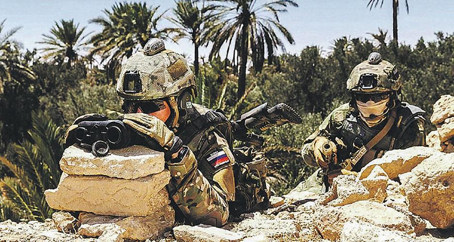 Опыт специальной операции Вооруженных Сил России в Сирии