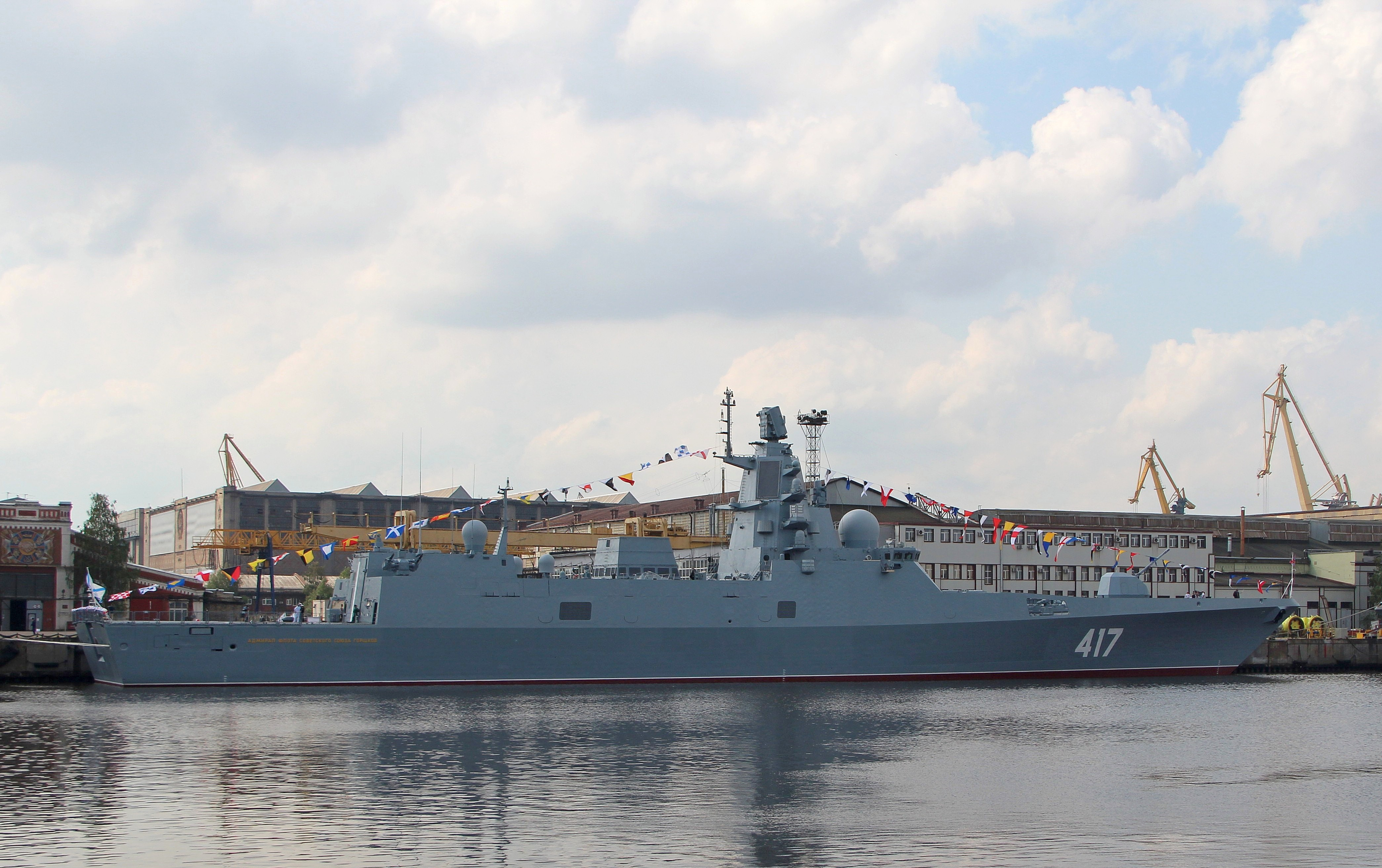 28-6517741-22350-admiral-gorshkov-severnaya-verf-28.07.2018