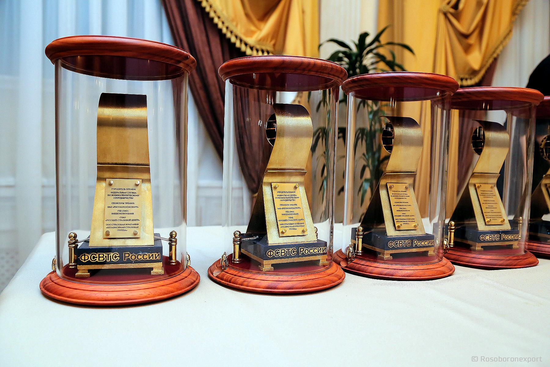 Конкурс на соискание ежегодной Национальной премии «Золотая идея» в 2018 году