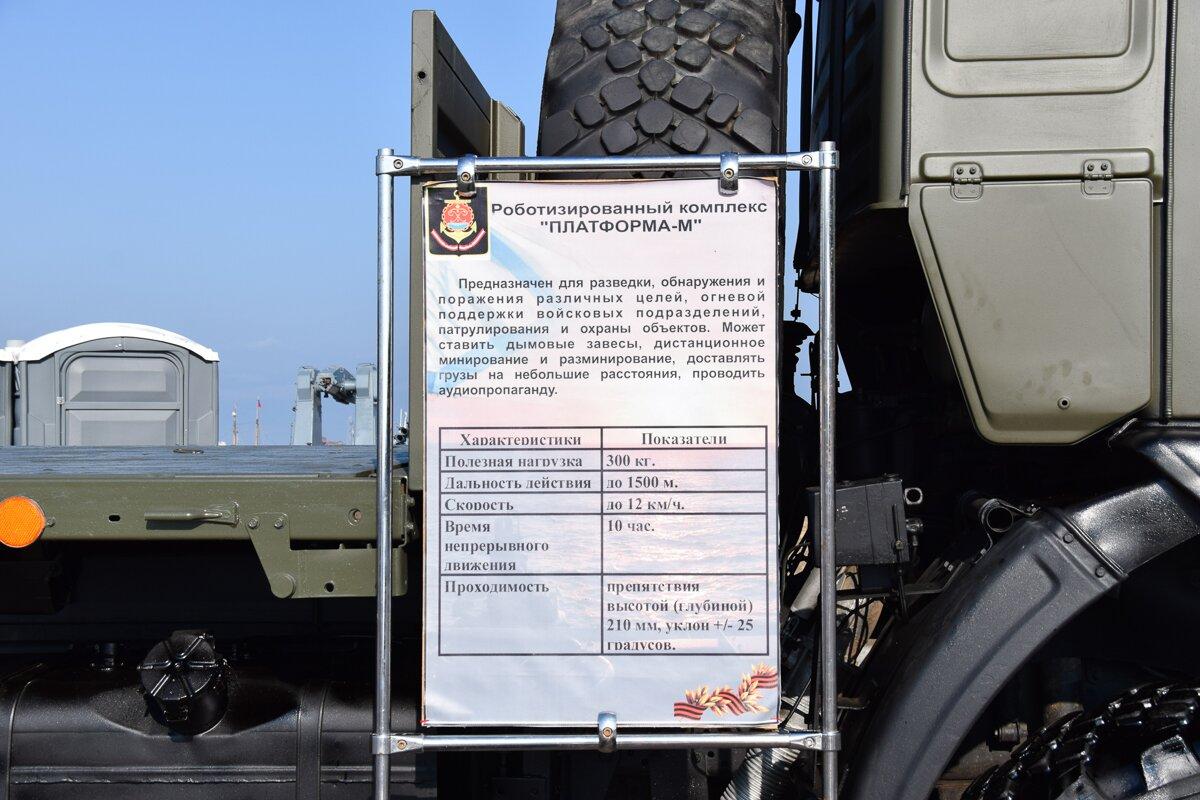 Экспозиция вооружения в Кронштадте Поколявин, Алексей, 29072018, Кронштадт, комплекса, Боевая, машина, ракетного, 152мм, зенитного, ракетнопушечного, ПанцирьС, самоходная, морской, гаубица, МстаС, 9П149самоходного, противотанкового, 9К114, ШтурмС