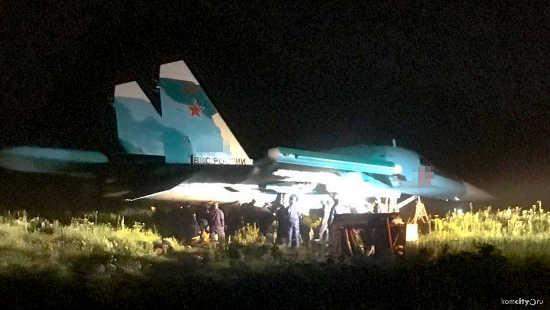 Flight incident with a Su-34 bomber in Khurba Khurba, Vostochny, military, okrug, rolled out, limits, lanes, runway, Affected, Khabarovsk, airplane, airfield, Russian, landing, bomber, front-line, said, present, moment, clarified