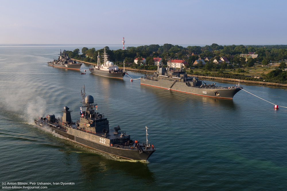 Корабли Военно-морского парада в Балтийске