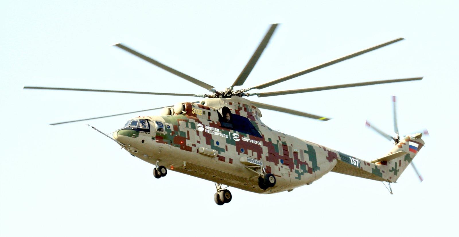 Картинки по запросу Ми-26Т2В