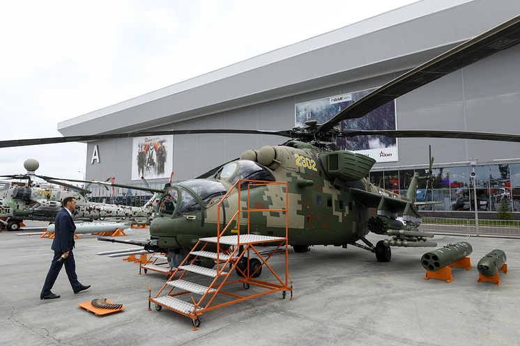 Mi-24/35M Hinds: News - Page 4 5823489_original