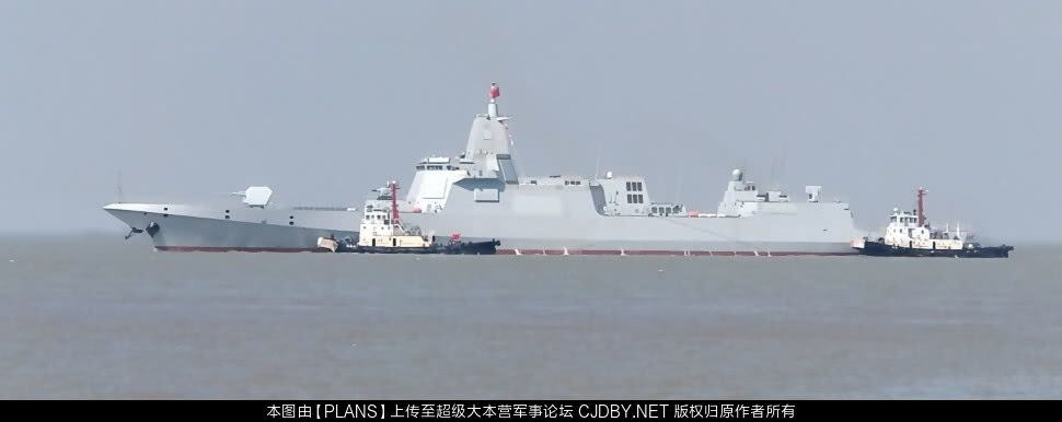 Type-055 DDG Large Destroyer Thread 5826002_original