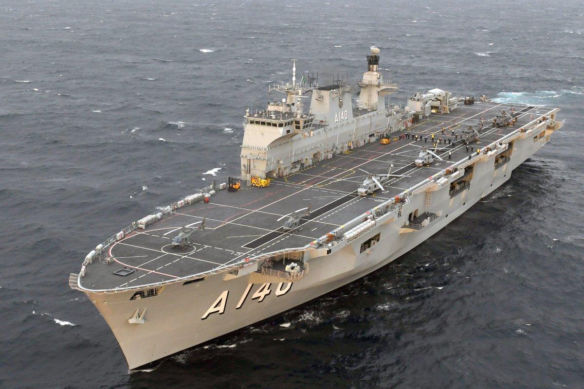 Десантный вертолетоносец Atlântico ВМС Бразилии прибыл в Рио-де-Жанейро
