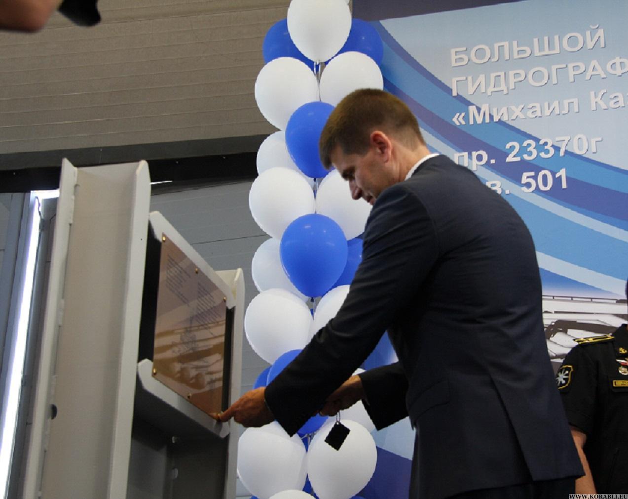 kater-mihail-kazanskiy_0 (1)