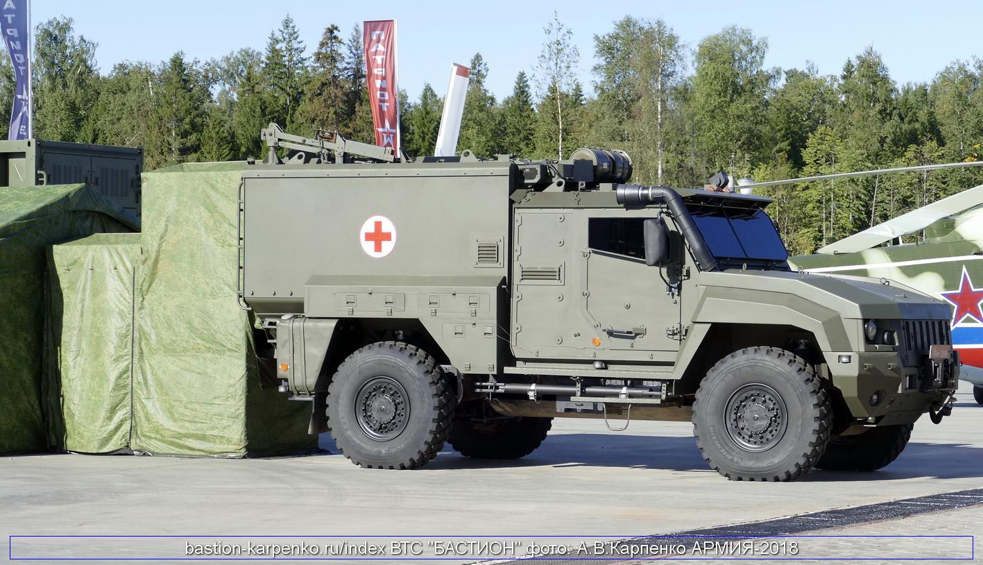 Контракты Министерства обороны России, подписанные на форуме «Армия-2018»