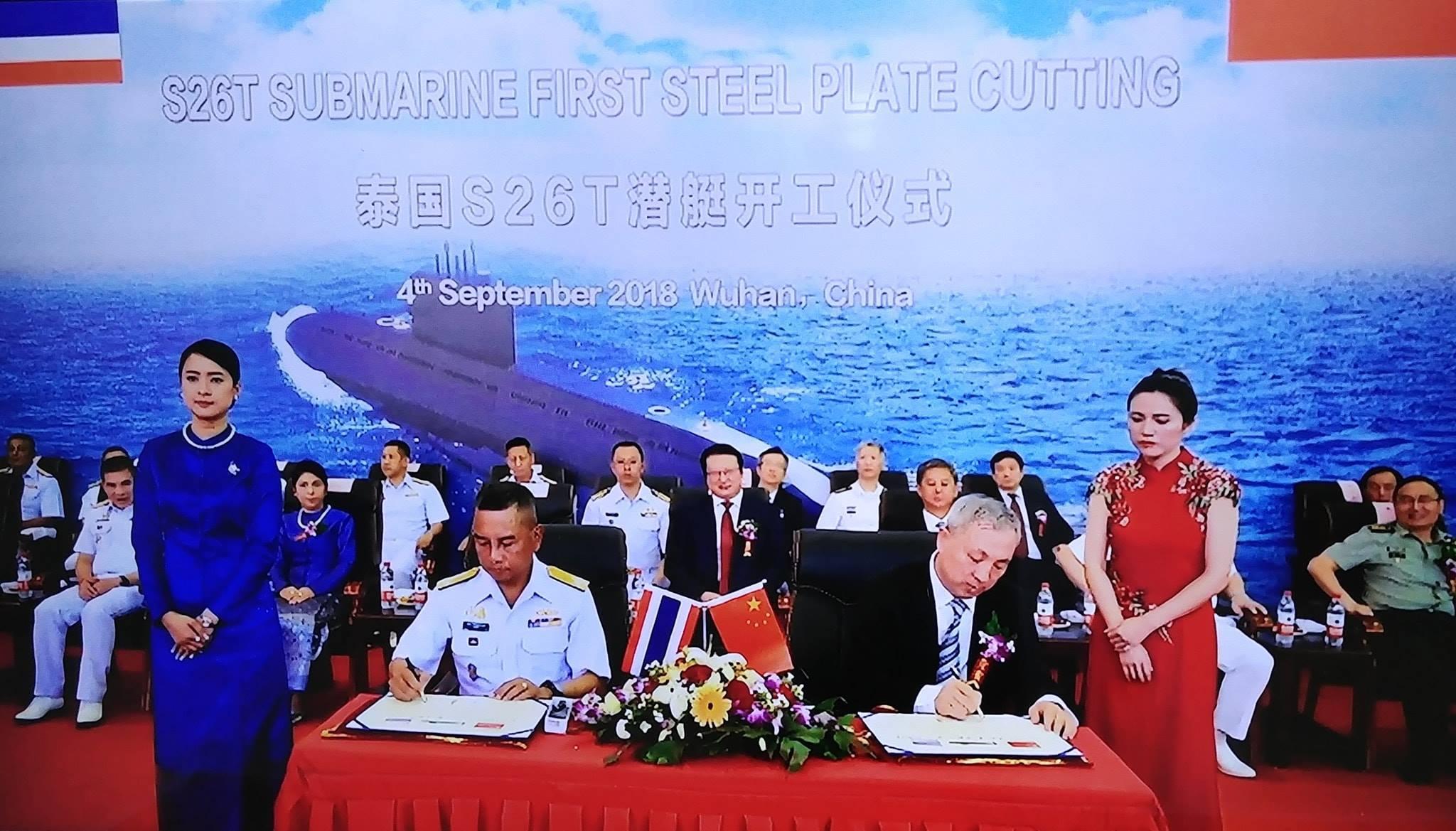 В Китае начата постройка первой подводной лодки для Таиланда
