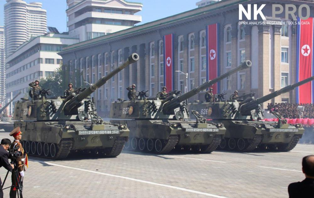 Военный парад в Пхеньяне в честь 70-летия КНДР