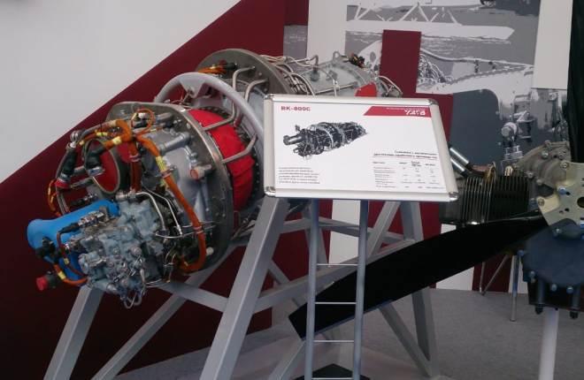 Программа создания турбовинтового двигателя ВК-800С