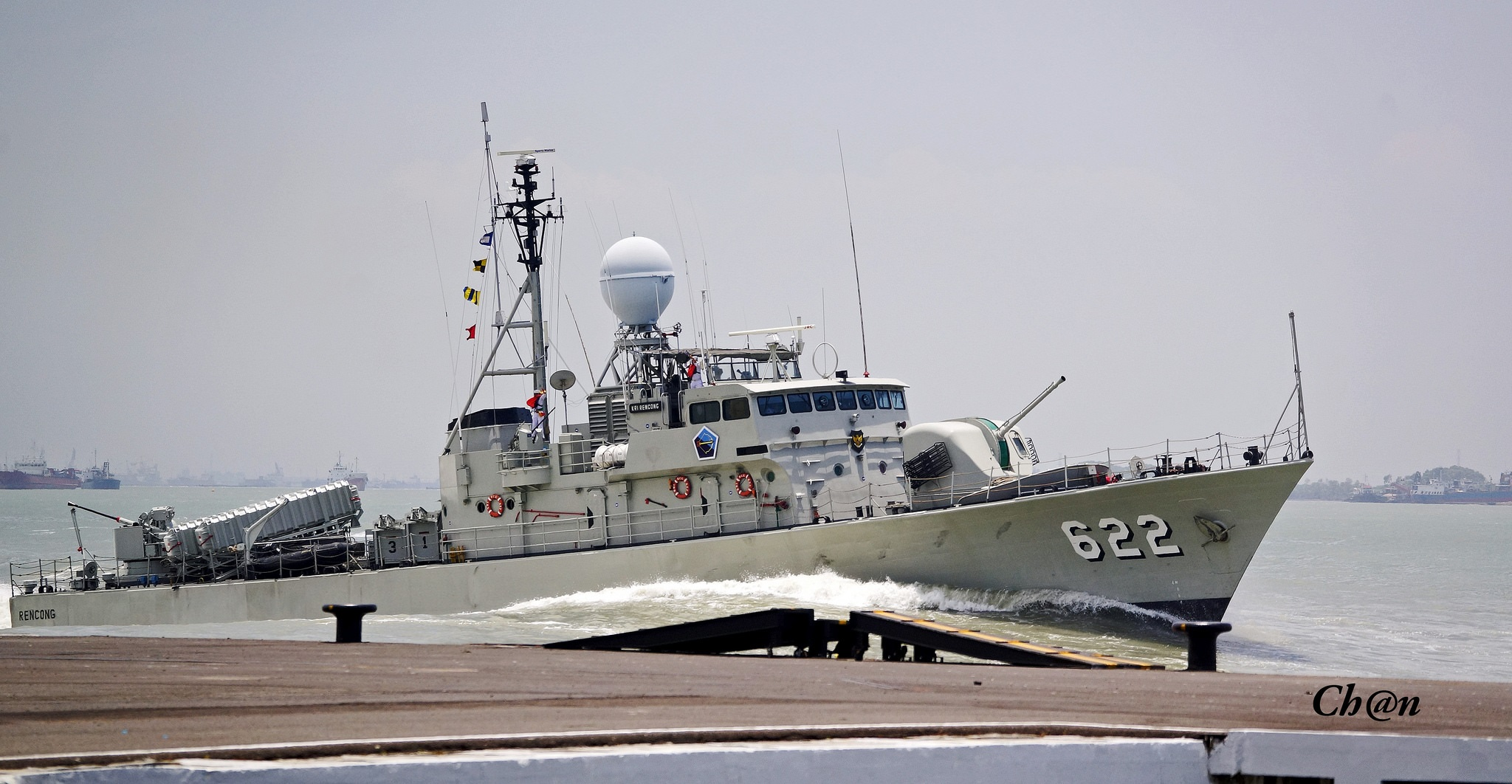 Indonesian rocket boat Rencong died as a result of a fire in Indonesia, boat, Rencong, sank, onboard, number, rocket, fleet, result, boats, composition, former, boats, fire, ship, September, miles, engine, Around, main