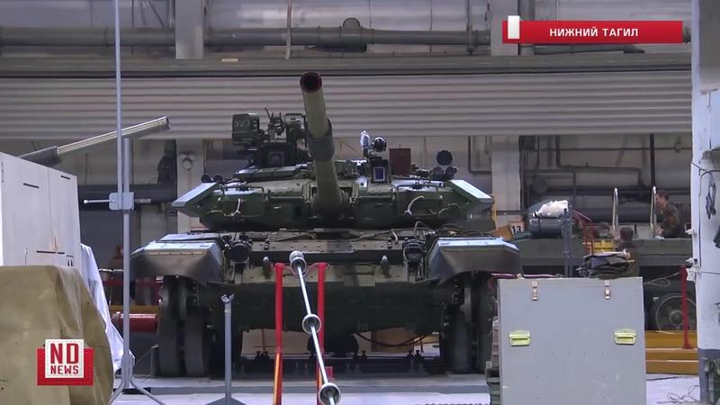 Т90Вьет