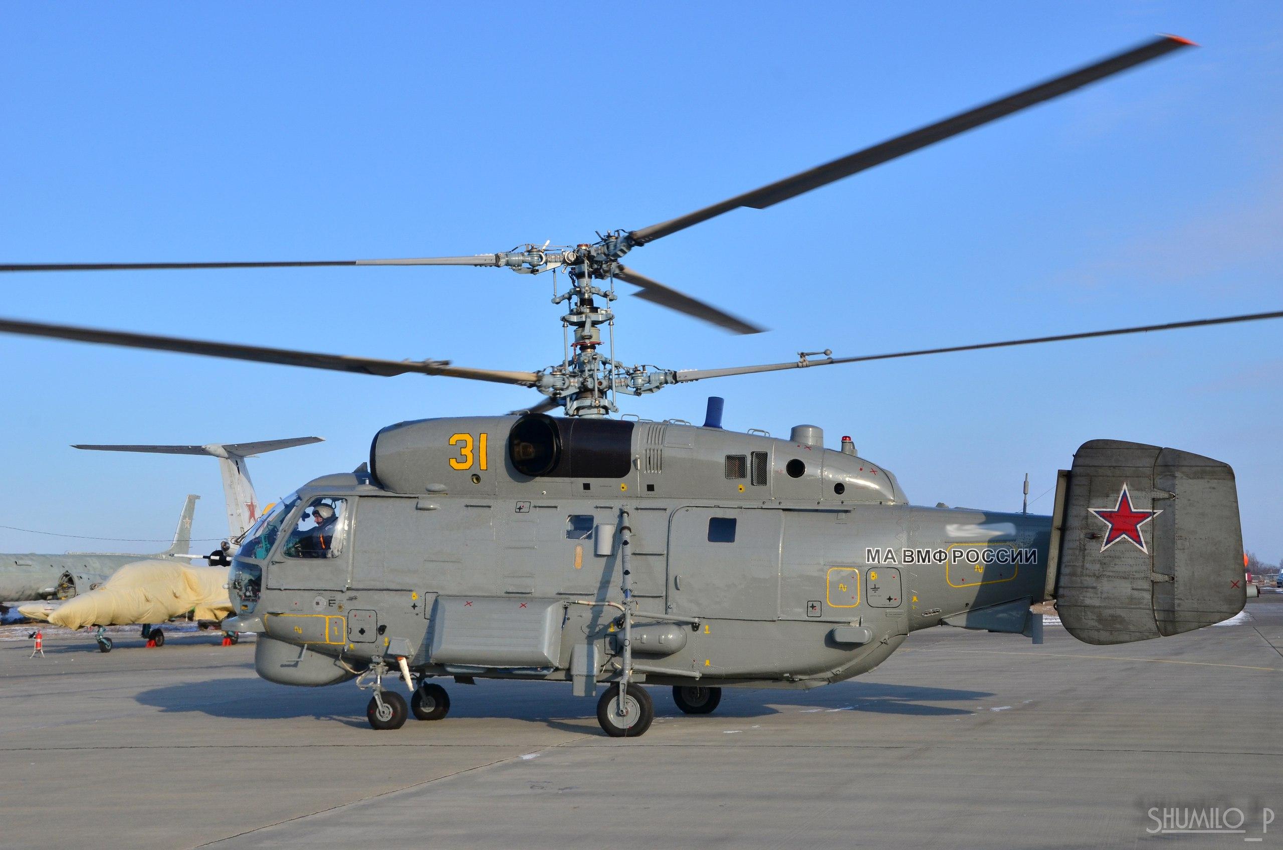 Russian Naval Aviation: News - Page 18 6010690_original