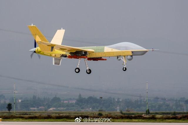 Новый китайский беспилотный летательный аппарат Pterodactyl II на испытаниях систем вооружения
