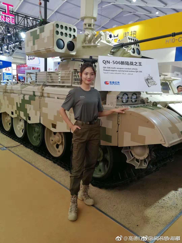 Китайская боевая машина огневой поддержки QN-506