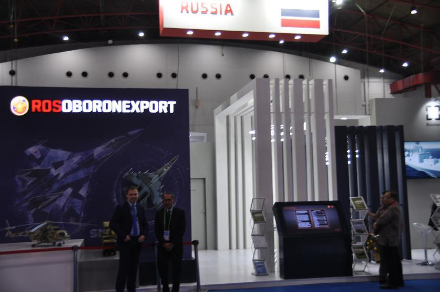"""""""Рособоронэкспорт"""" на выставке Indo Defense 2018 в Индонезии"""