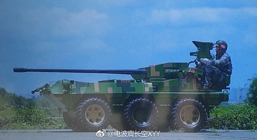 Китайский многоцелевой вездеход NORINCO CS/VP16В с 40-мм автоматической пушкой