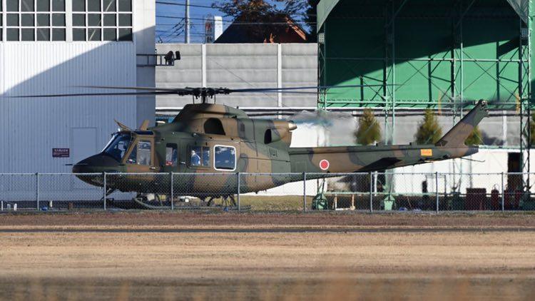 Japanese Army  6218109_original