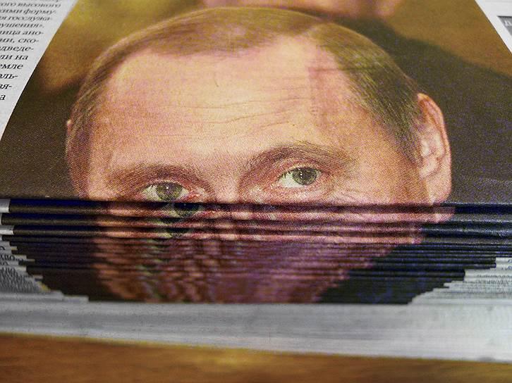 Какие газеты и журналы читают российские чиновники?