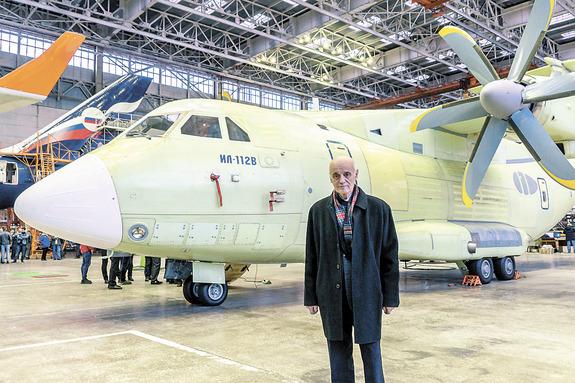 Russian Transport Aircraft fleet (VTA) - Page 12 6242286_original