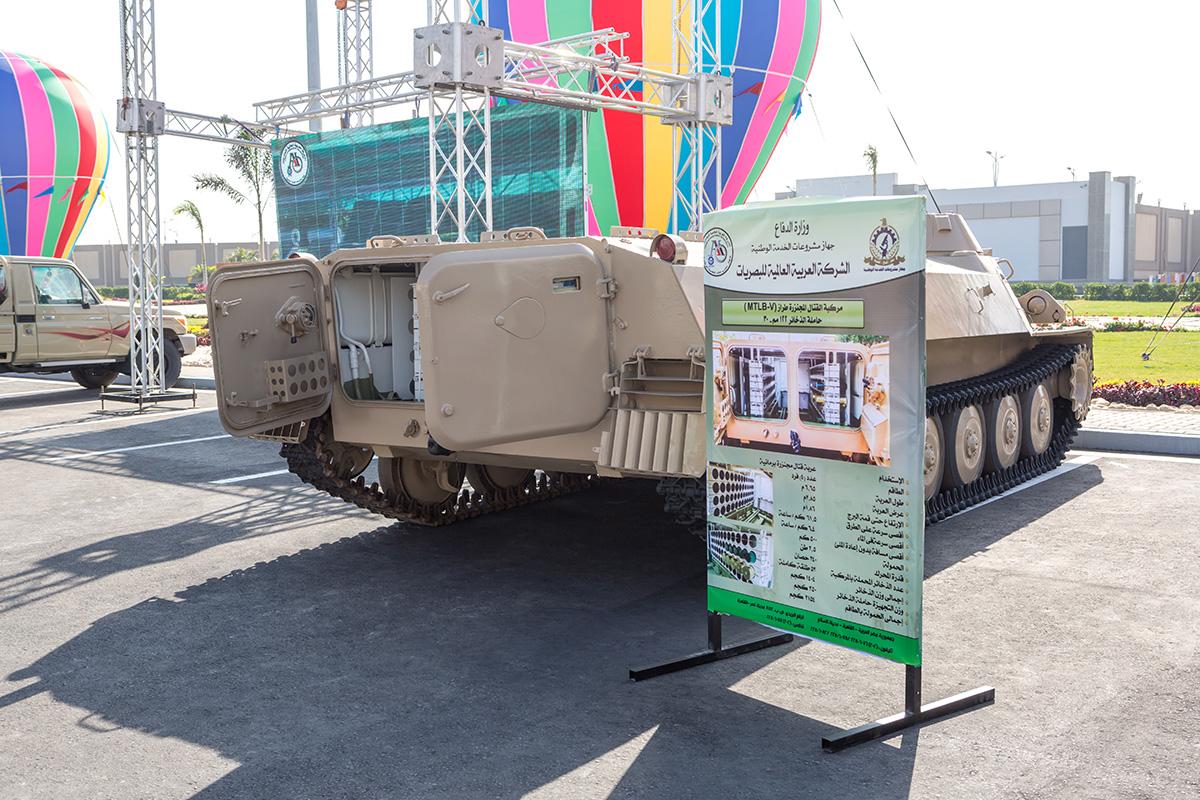l'industrie militaire dans le monde arabe - Page 4 6272661_original