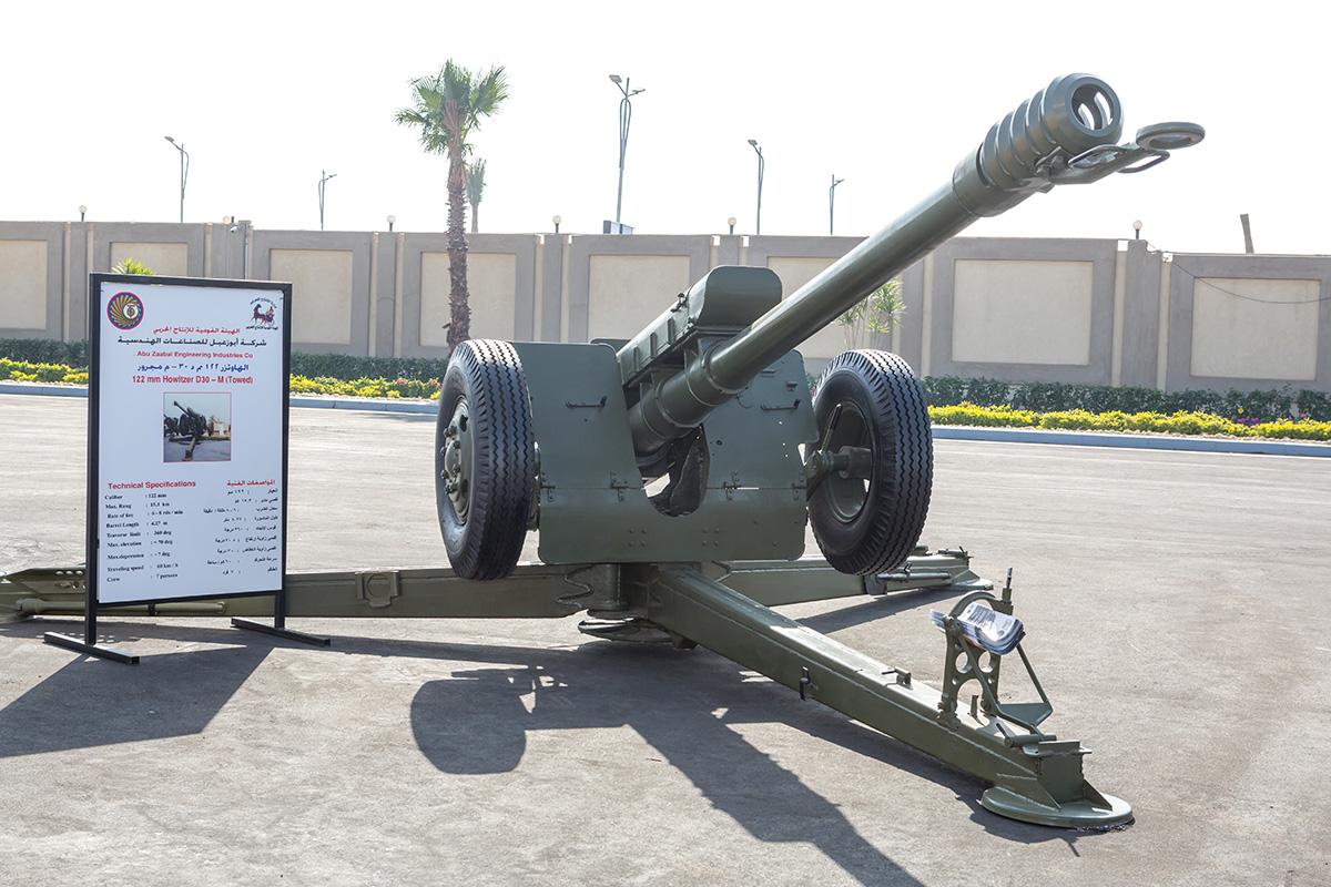 l'industrie militaire dans le monde arabe - Page 4 6273851_original