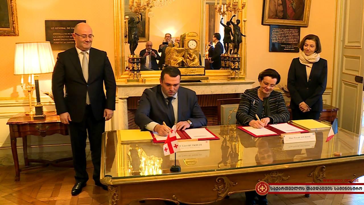 Грузия подписала новый контракт на приобретение систем ПВО во Франции