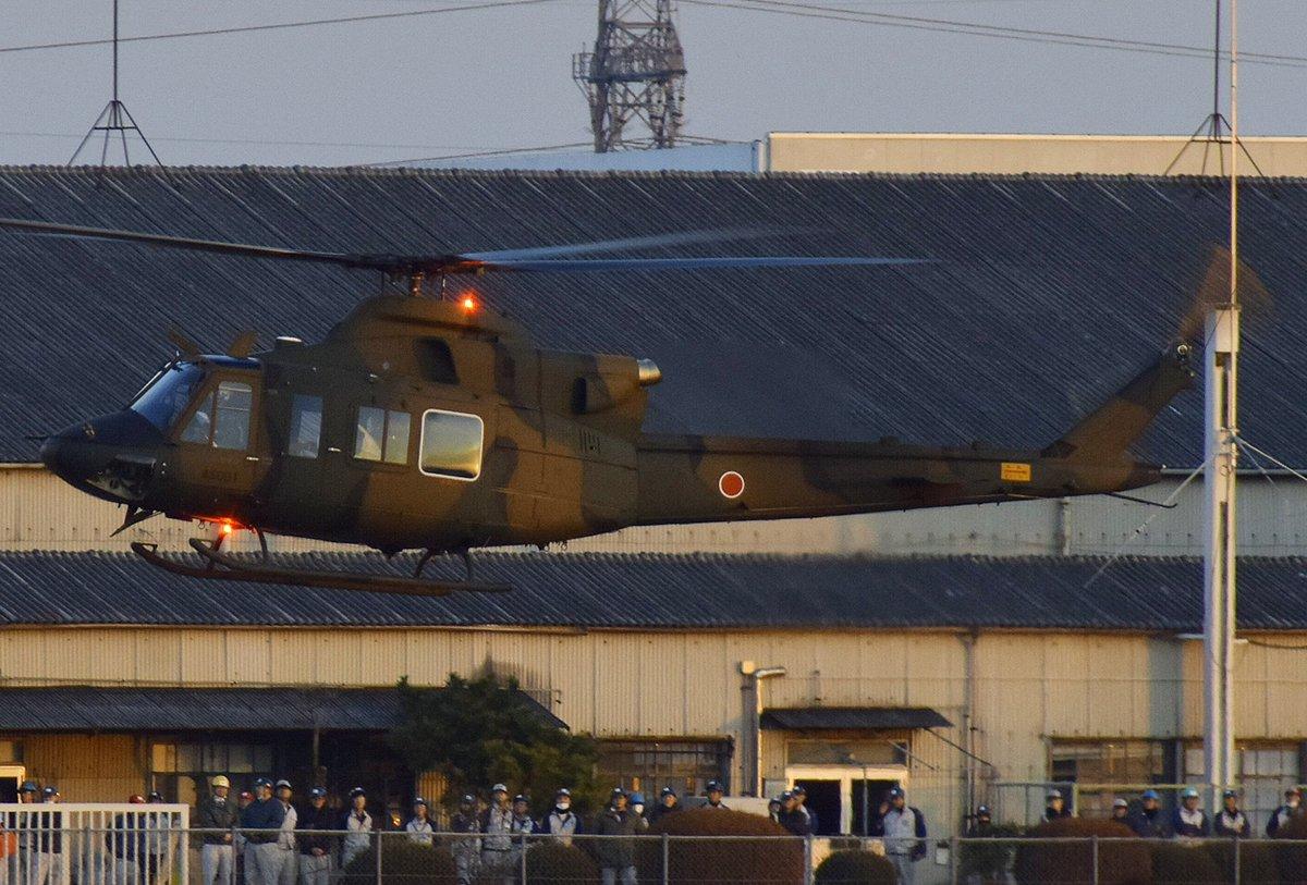 Japanese Army  6351735_original