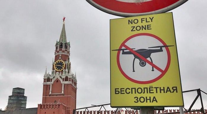 dron601
