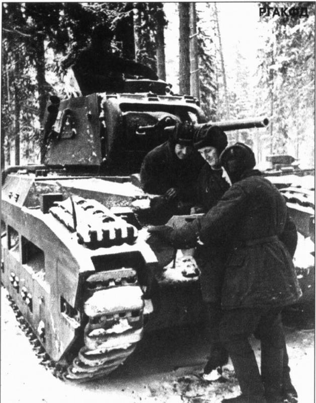 Матильда_февраль 1942 года