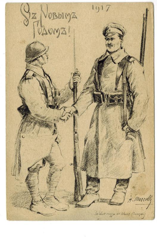 С Новым годом_1917_9