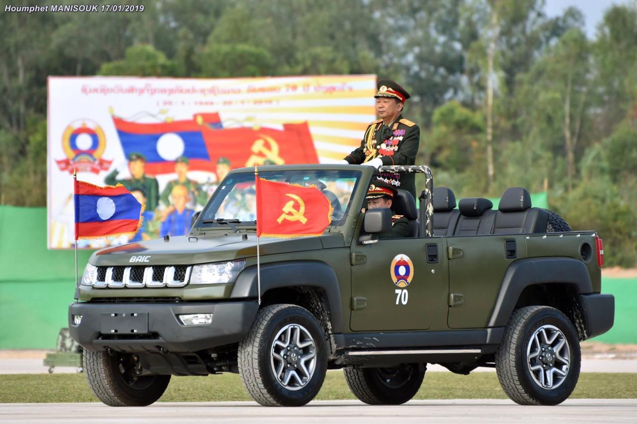 Военный парад в Лаосе
