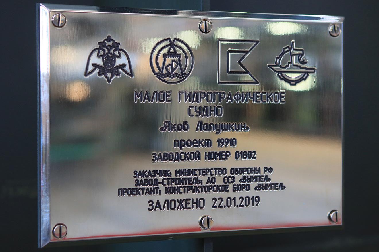 Zakladka-pr.19910_zav.---01802_01