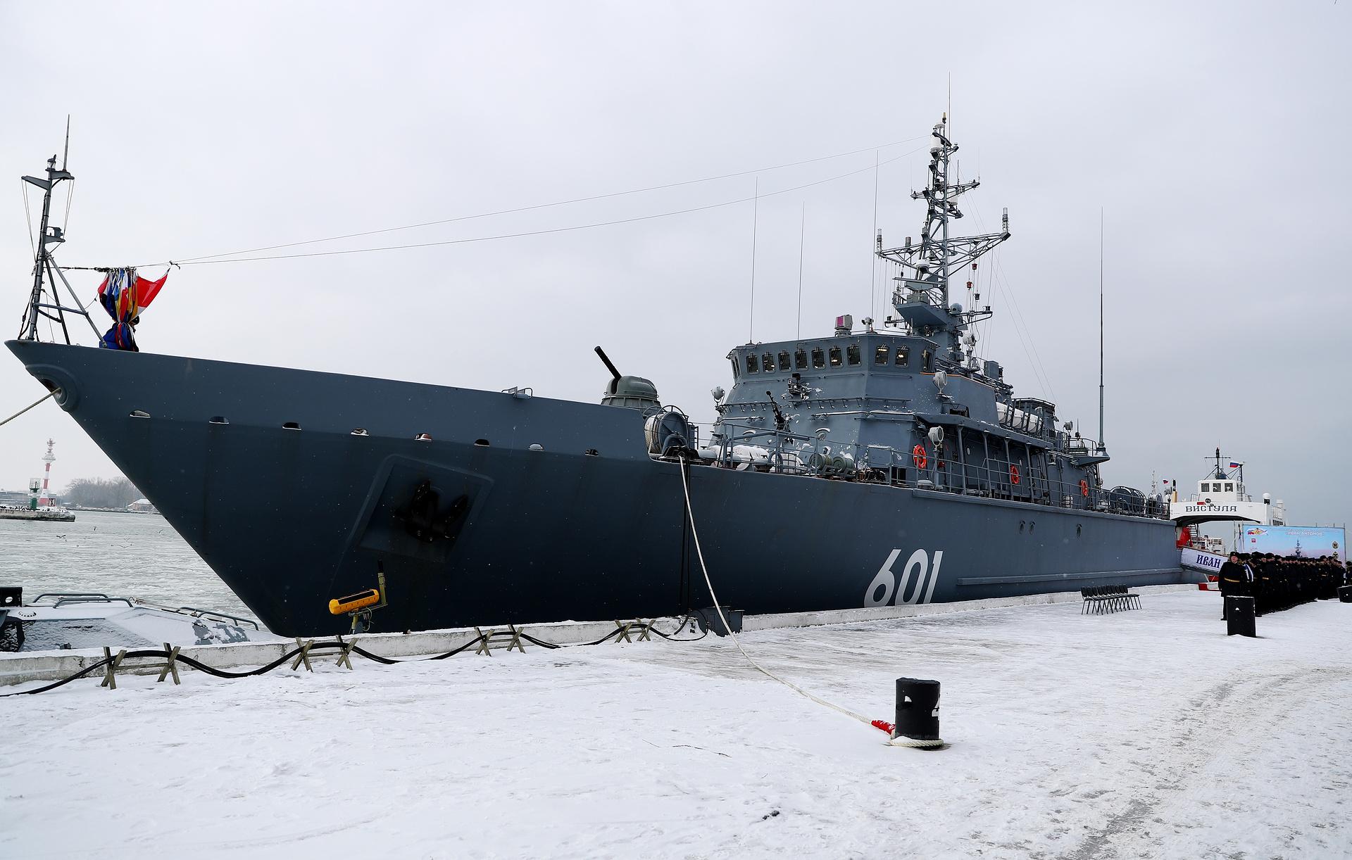 Тральщик «Иван Антонов» введен в строй ВМФ России