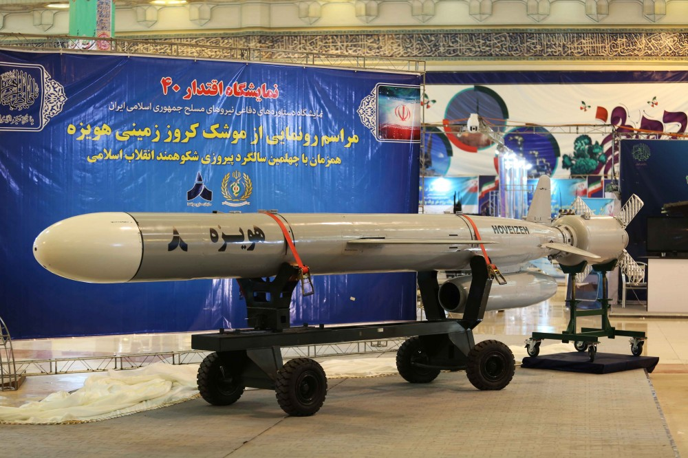 Iranian Long Range Cruise missiles 6493762_original