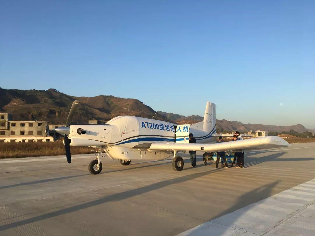 Начало серийного производства китайского грузового беспилотного летательного аппарата АТ200