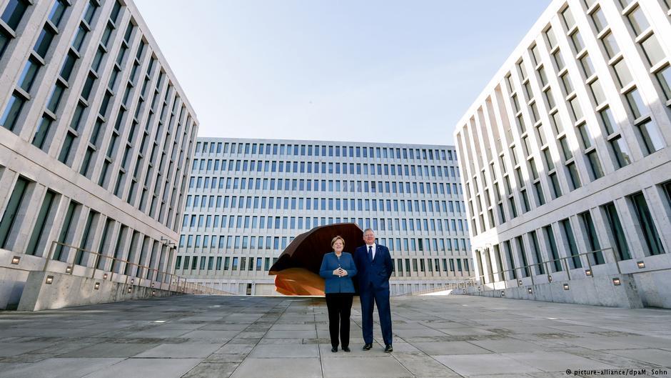 Новая штаб-квартира Федеральной разведывательной службы Германии в Берлине