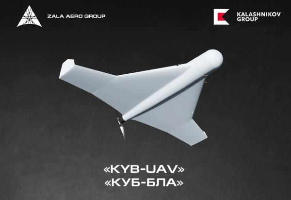 Ударный беспилотный комплекс «КУБ-БЛА» от концерна «Калашников»