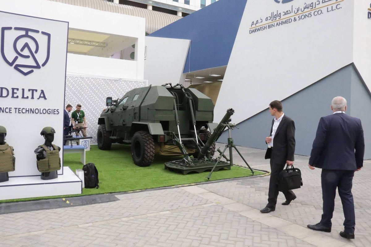 Новый грузинский 120-мм самоходный миномет
