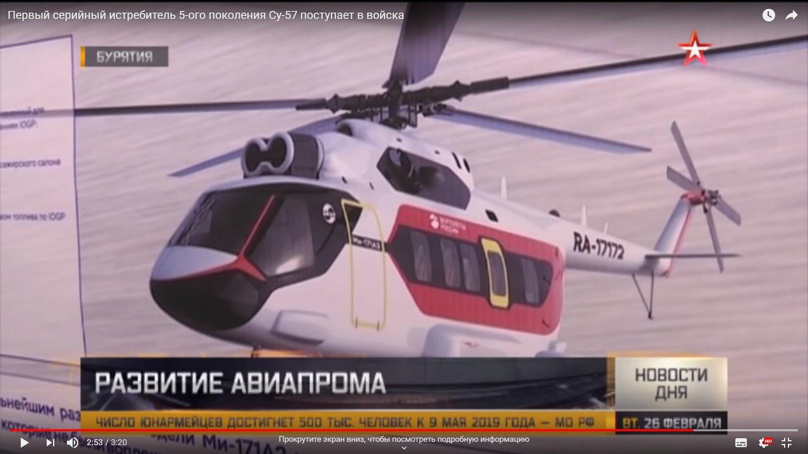 Mi-8/17, Μi-38, Mi-26: News - Page 11 6596029_original