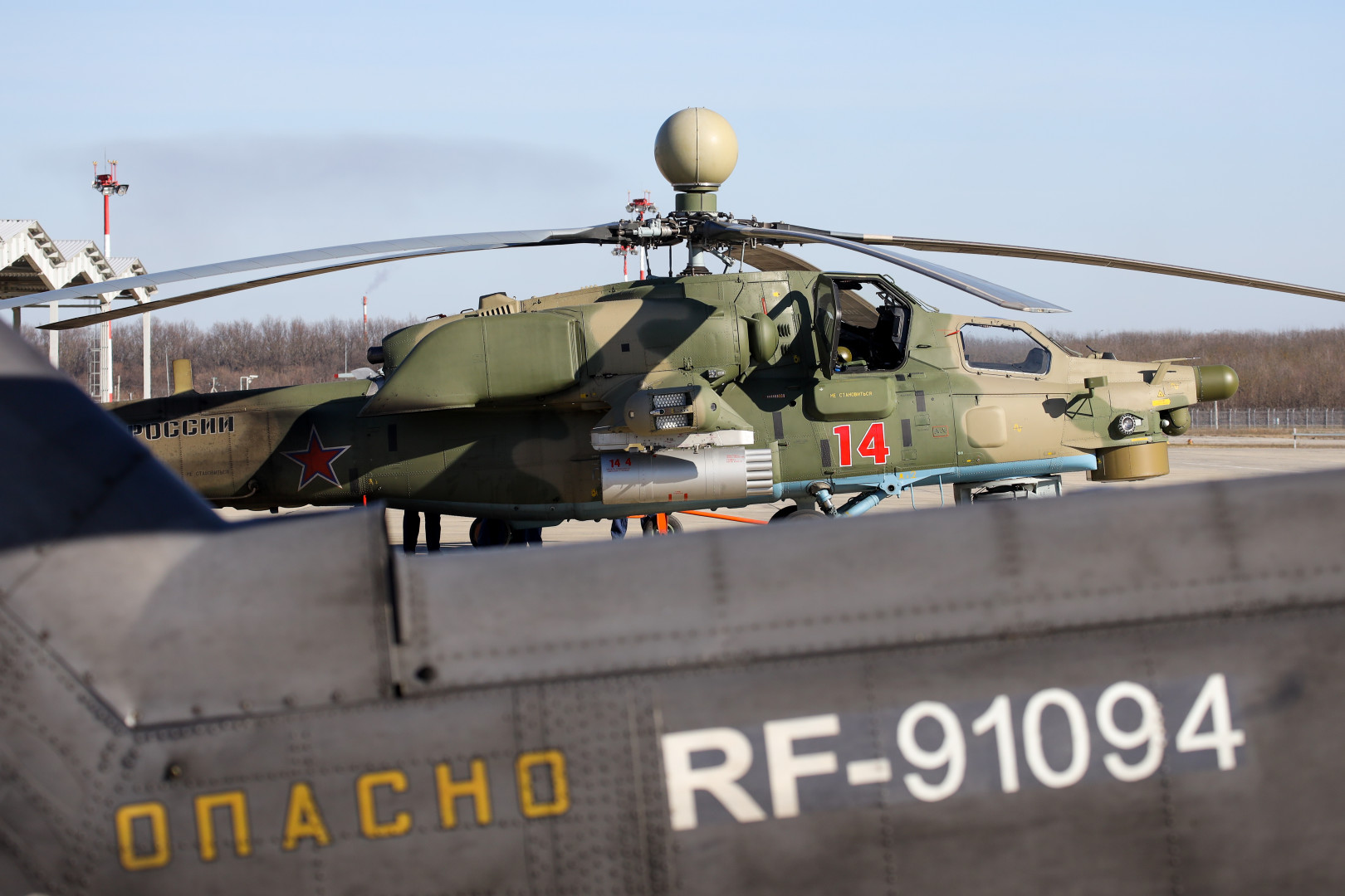 Mi-28N Havoc: News - Page 12 6634444_original