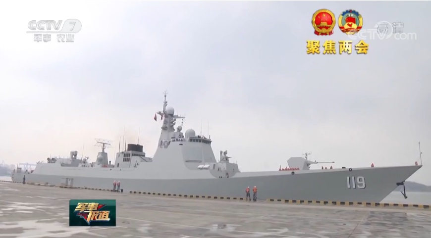 PLA Navy and Naval Air Force - Page 13 6639834_original