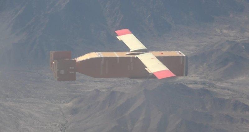 Одноразовый безмоторный транспортный беспилотный летательный аппарат