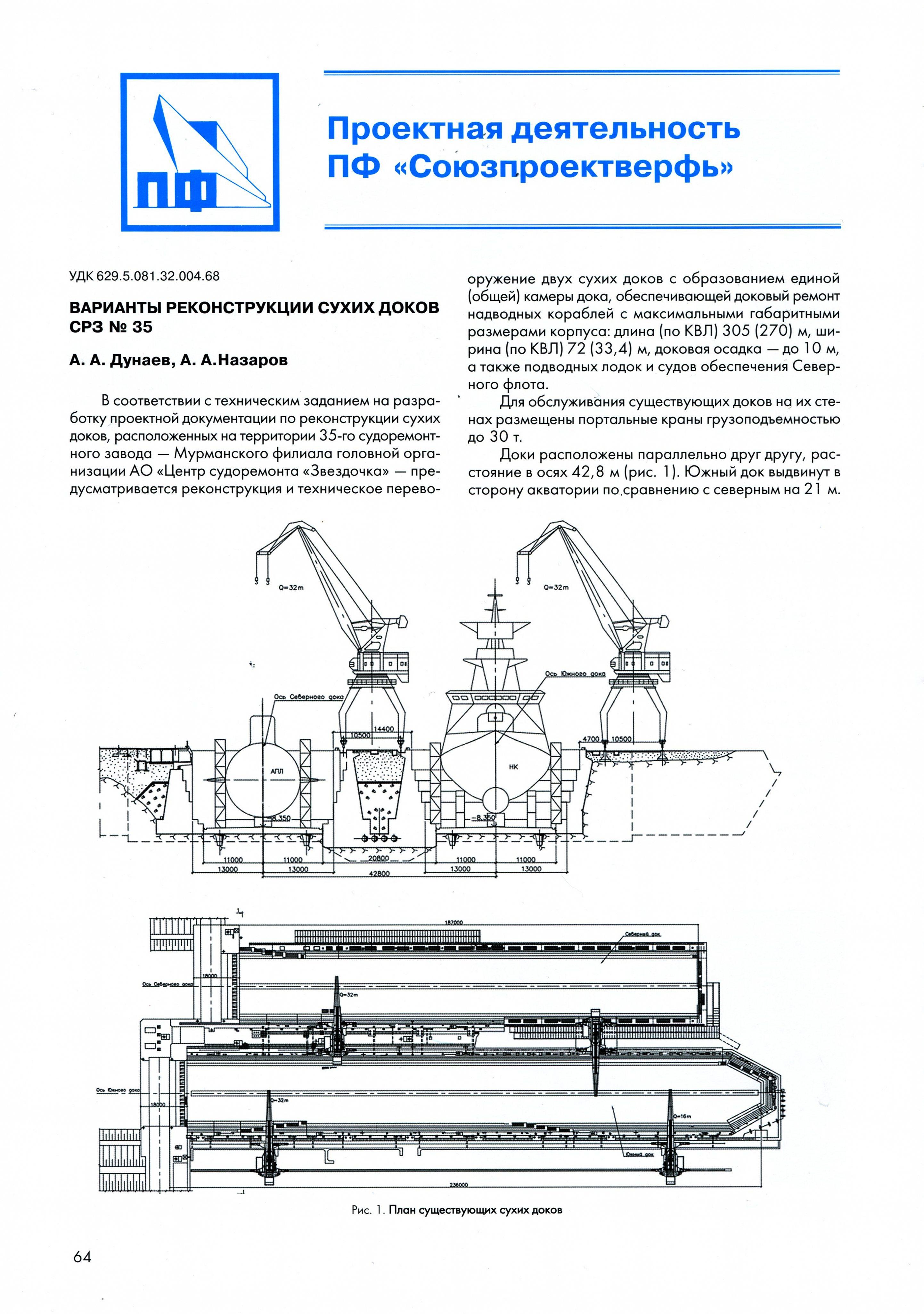 30-4793705-varianty-rekonstruktsii-01