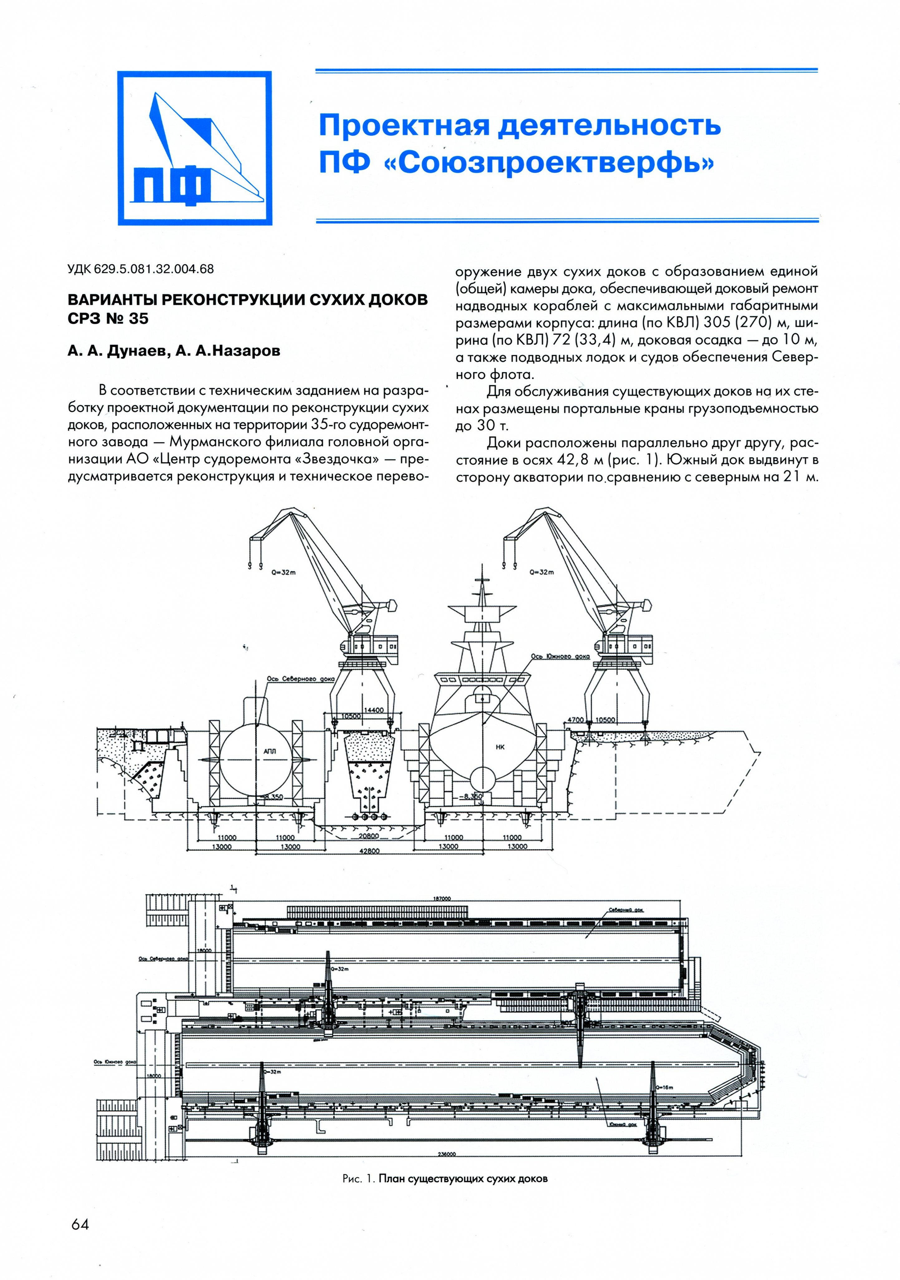 Aircraft Carrier Admiral Kuznetsov: News #2 - Page 15 6675432_original