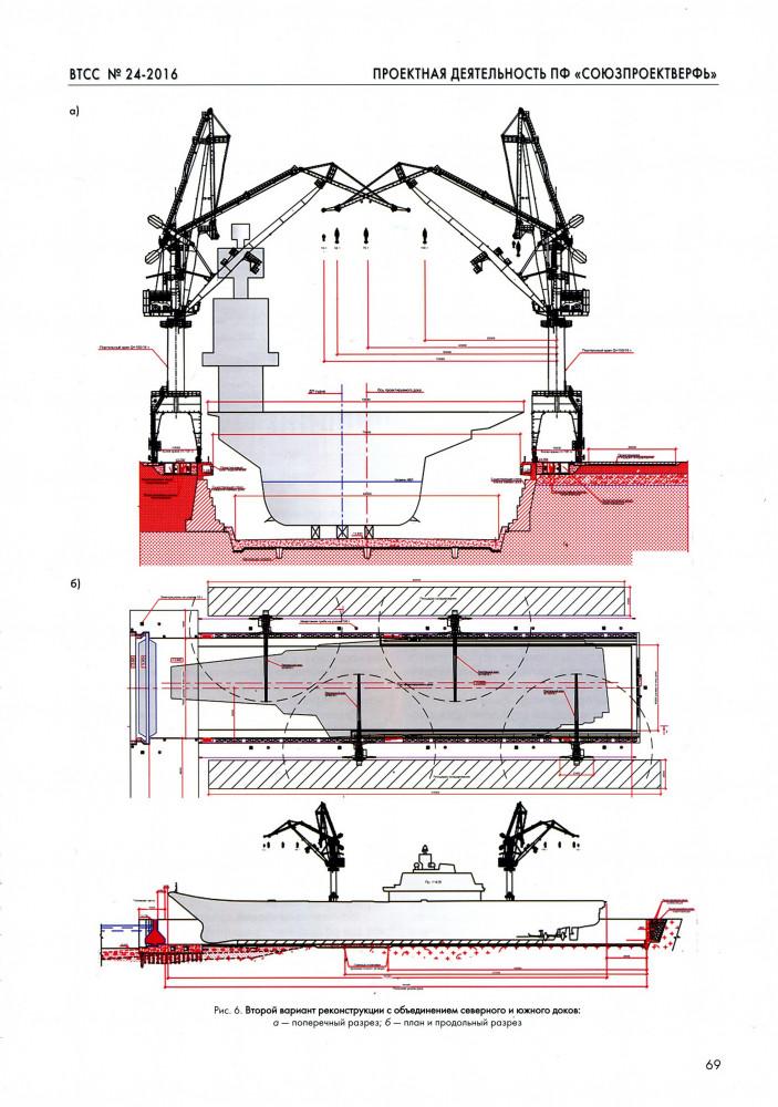30-4793749-varianty-rekonstruktsii-06