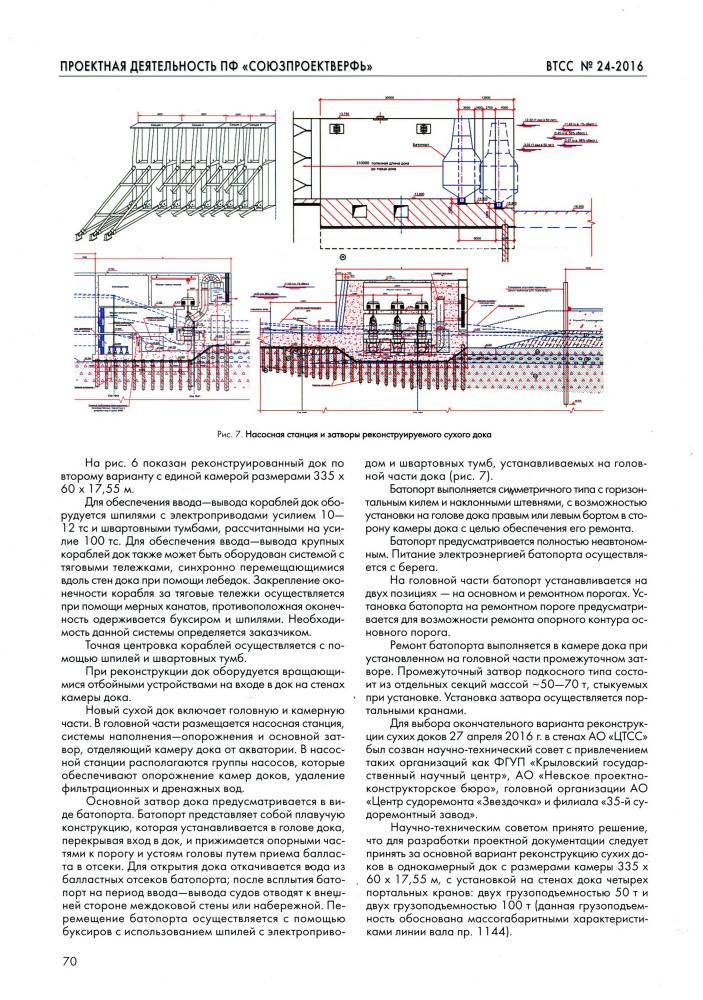 30-4793757-varianty-rekonstruktsii-07
