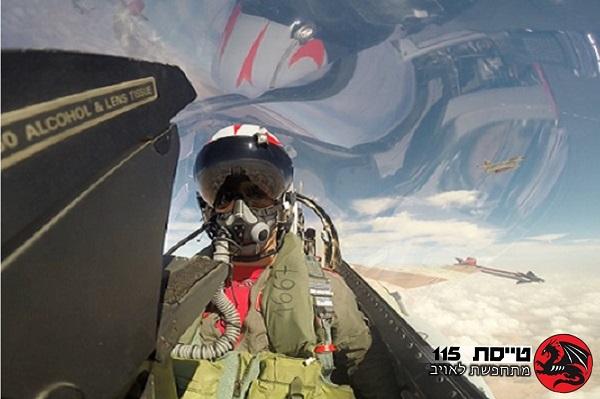 115-я эскадрилья ВВС Израиля – эскадрилья имитации противника