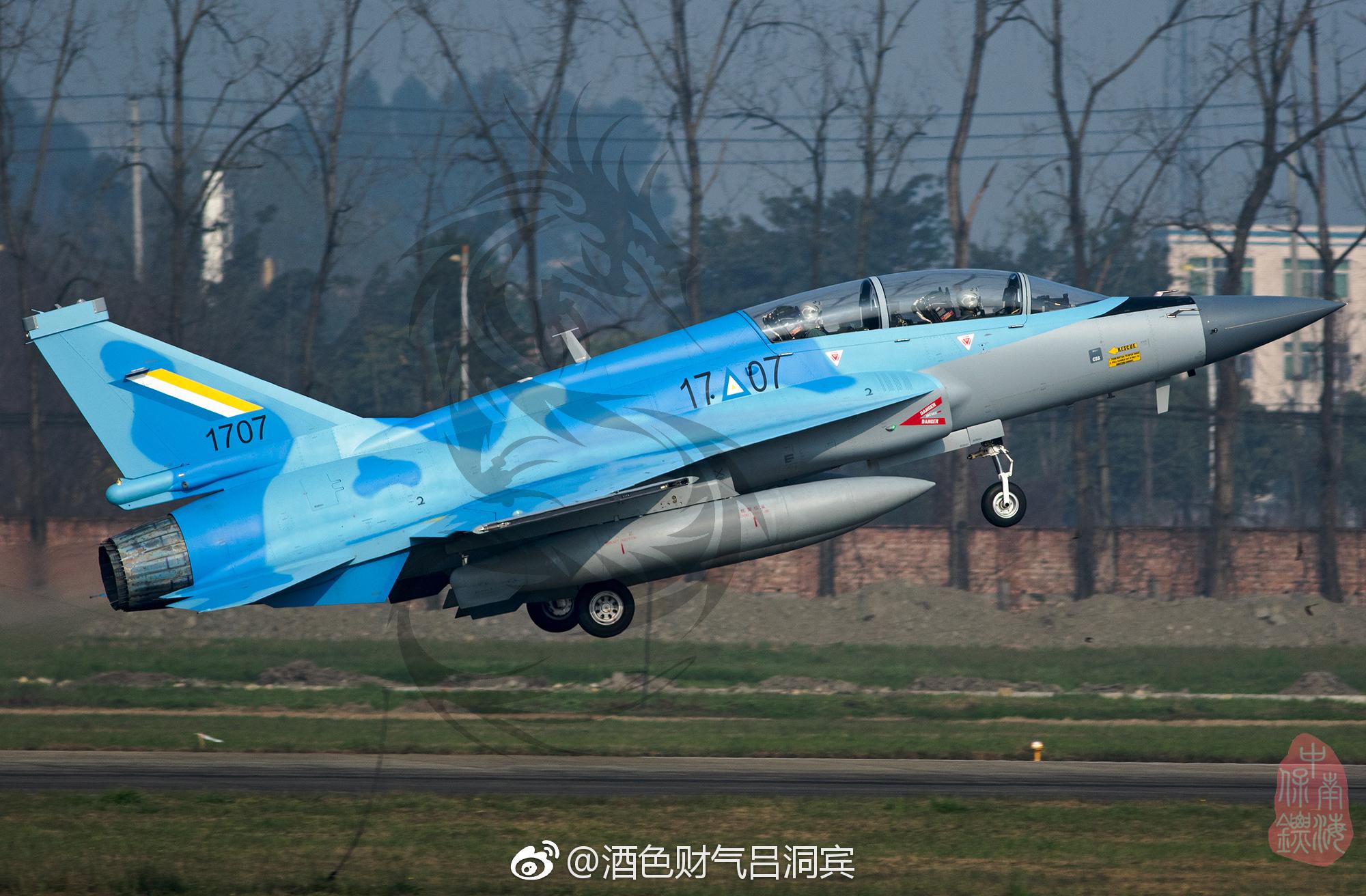 China Arms Exports - Page 3 6686298_original